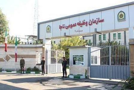 مهلت پرداخت جریمه مشمولان غایب دو ماه دیگر تمدید شد