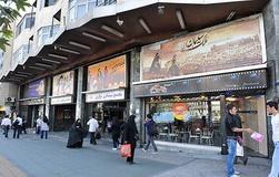 اعلام وضعیت تعطیلی سینماها در روزهای محرم