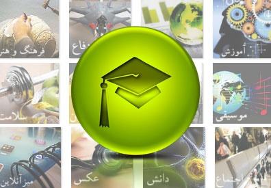 شرط تازه برای ارزشیابی مدارک دکترا ؛ ۱۳ طرح کلان ملی؛ بدون متقاضی