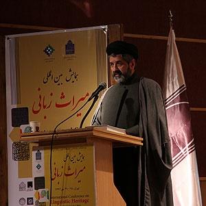 لهجهها نشان از اقتدار تاریخی و جغرافیایی ایران دارند