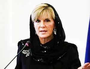 استرالیا: تحریمهای کانبرا علیه ایران لغو میشود
