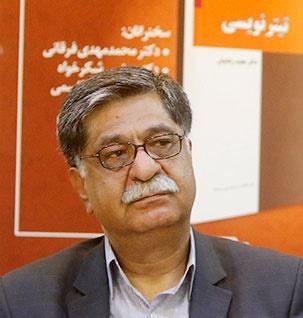 فرقانی: افتخار روزنامهنگاری سنتی، رعایت اخلاق است