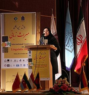 صیانت از زبان وظیفه همه ایرانیان است