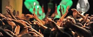 عزاداری عاشورای حسینی در بیوت مراجع تقلید