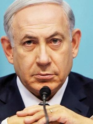 نتانیا هو
