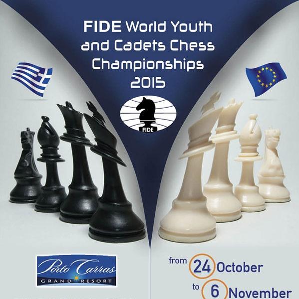درخشش نمایندگان ایران در دور نخست شطرنج قهرمانی نوجوانان جهان