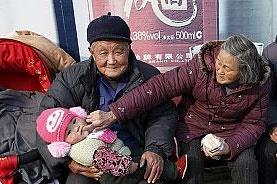 لغو شد: سیاست تک فرزندی در چین