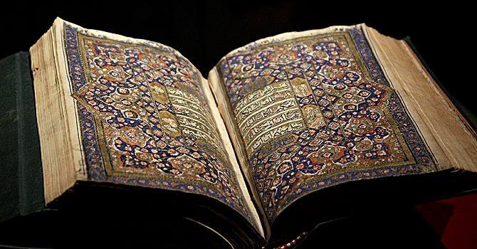 نسخه خطی قرآن کریم