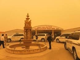 آشنایی با فرودگاه بینالمللی بغداد