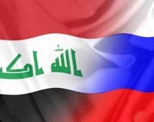 عراق و روسیه