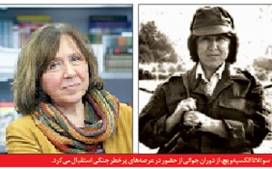 چهاردهمین زن برنده نوبل ادبیات