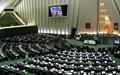 ارائه طرح دو فوریتی اقدام متناسب و متقابل دولت ایران در اجرای برجام