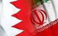 کاردار ایران در بحرین به تهران بازگشت