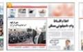 بسته ضد رکود از راه میرسد