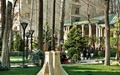 باغ ایران زمین