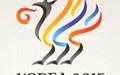 بازیهای نظامیان جهان؛ حیدری مدال نقره و اطری و اکبری مدال برنز کشتی آزاد را به گردن آویختند