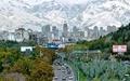 جمعه ۱۷ مهر؛ شاید برف در ارتفاعات تهران