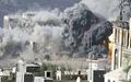 حمله هوایی سعودیها به یک عروسی