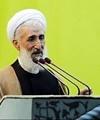 ۱۷  مهر؛ گزارش نماز جمعه تهران