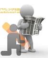 سرمقالههای روزنامههای ۱۳ مهر