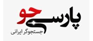نسخه پنجم پارسی جو رونمایی شد
