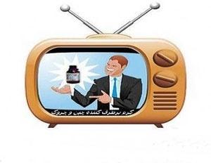 طرح مقابله با تبلیغات ماهوارهای در نوبت صحن مجلس