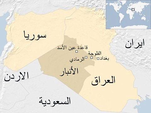 پایان موفق مرحله اول عملیات آزادسازی شهر رمادی عراق