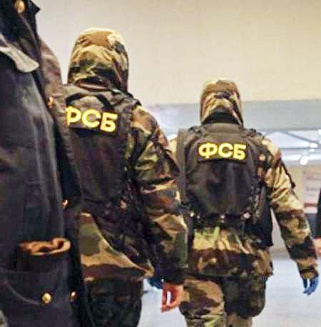اعلام  آماده باش امنیتی در روسیه