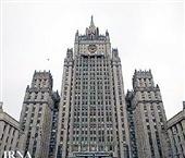 روسیه خواستار ائتلاف ضدتروریستی بین المللی تحت نظارت شورای امنیت شد