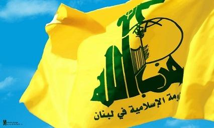 هشدار پژوهشگاه امنیت ملی رژیم صهیونیستی از پیامدهای جنگ با حزب الله