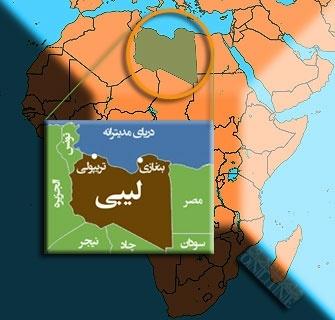 لیبی پناهگاه جدید داعش