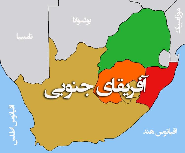 آفریقای جنوبی حکم بازداشت چند فرمانده ارتش رژیم صهیونیستی را صادر کرد