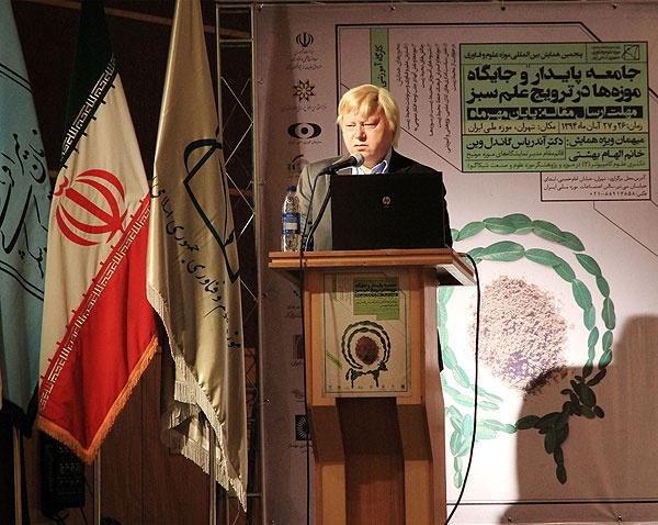ادامه زیست در ایران با بهرهگیری از دانش گذشتگان میسر است