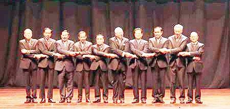سران ۱۰ کشور آ.سه.آن توافقنامه تشکیل جامعه یکپارچه را امضا کردند