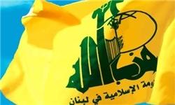 حزب الله قطعنامه اخیر کنگره آمریکا را محکوم کرد