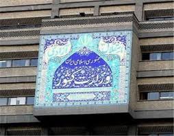 گزارش حادثه قرچک به وزارت کشور ارایه شد