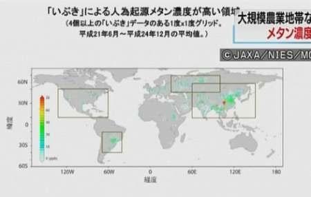 ژاپن علت گرم شدن زمین را یافت
