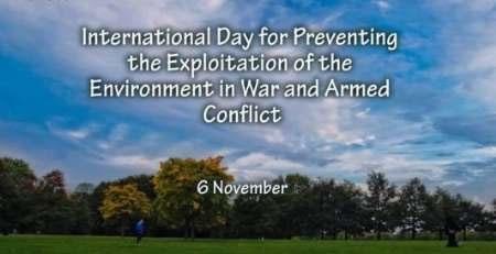 ۱۹ آبان؛ همایش آثار مخرب جنگ بر محیط زیست با حضور وزیر امور خارجه برگزار میشود
