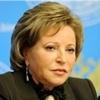 مسکو: منتظر عذرخواهی آنکارا هستیم | جنایت ترکیه بدون پاسخ نخواهد ماند