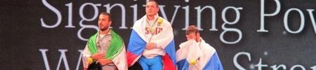 رستمی نایب قهرمان وزنهبرداری جهان شد | کسب دو نقره و یک برنز