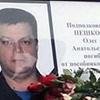 ترکیه جسد خلبان روسیه را تحویل داد