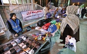 آغاز فعالیت شب بازار تهران