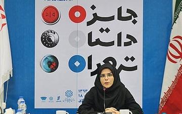 معرفی برگزیدگان دوراول جایزه داستان تهران