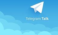 کانال+تلگرام+روزنامه+همشهری