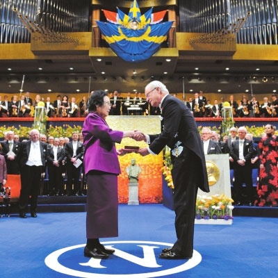 نوبل پزشکی به  ۳ دانشمند چینی، ایرلندی و ژاپنی رسید