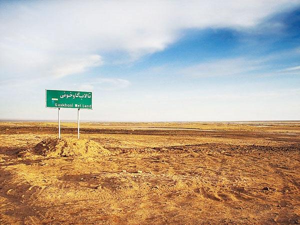 قطع جریان آب به سمت گاوخونی | کشاورزان به حقابه زیستمحیطی معترض بودند