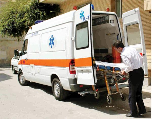درمان اورژانسی بازرسی
