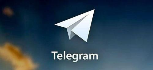 آشنایی با تلگرام