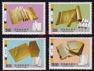 فوتوفنهای ظریف در خرید و فروش تمبر