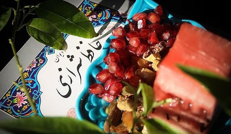 تلاش ایران برای ثبت «شب یلدا» در یونسکو